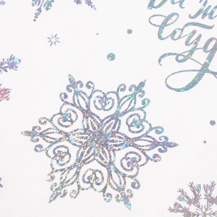 Наклейка виниловая 'Снежинки', с голографичным тиснением, 21х29,7 см - фото 2