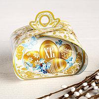 Пасхальная коробочка 'С Праздником Светлой Пасхи!' золотые яйца, 9 х 7 х 6 см (комплект из 10 шт.)