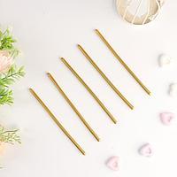 Свечи восковые одночасовые лакированные, 15 см, цвет жёлтый в золоте (комплект из 5 шт.)