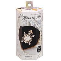 Брошки репсовые 'Королевский шик', набор для создания, 6 x 13 x 6 см