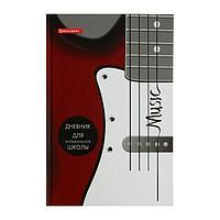 Дневник для музыкальной школы 'Музыка', твёрдая обложка, выборочный лак, глянцевая ламинация, 48 листов
