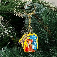 Брелок 'Достатка и процветания!' тигр с шарами и подарком, желтый фон