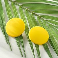 Серьги пластик 'Диск' сплошной, цвет матовый жёлтый, d3,3см