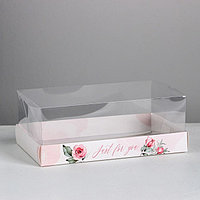 Коробка для десерта Just for you, 22 х 8 х 13,5 см (комплект из 10 шт.)