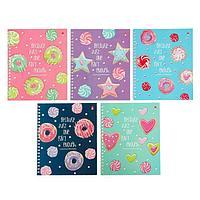 Тетрадь А5+ 48 листов в клетку, на гребне 'Сладкое настроение', обложка мелованный картон, глянцевая
