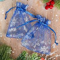 Мешочек новогодний 'Снежинки' 10*12, цвет синий с серебром (комплект из 100 шт.)