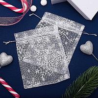 Мешочек новогодний 'Снежинки' WF-606, 10*12см, цвет белый с серебром (комплект из 100 шт.)