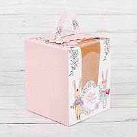 Складная коробка под один капкейк 'Для тебя', 9 x 9 x 11 см (комплект из 5 шт.)
