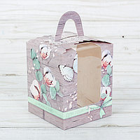 Складная коробка под один капкейк 'С нежностью для тебя', 9 x 9 x 11 см (комплект из 5 шт.)
