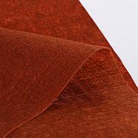 Лоскут для рукоделия, 42 х 42 см, фетр коричневый, 160 гр/м