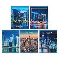 Тетрадь 48 листов в клетку 'Ночные города', картонная обложка, тиснение, МИКС (комплект из 10 шт.)