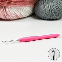 Крючок для вязания, с силиконовой ручкой, d 3 мм, 14 см, цвет розовый