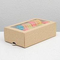 Упаковка для макарун 18 х 11 х 5,5 см (комплект из 10 шт.)