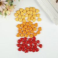 Бусины для творчества 'Сердце', 10 мм, 30 грамм, оранжевые, золотые, красные