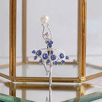 Брошь 'Балерина с мячом', цвет бело-синий в серебре