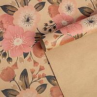 Бумага упаковочная крафтовая 'Цветы для тебя', 50 x 70 см (комплект из 10 шт.)