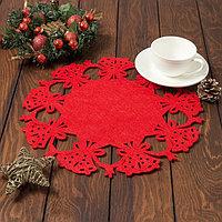 Салфетка сервировочная Доляна 'Колокольчики', цв,красный,d 30 см, фетр