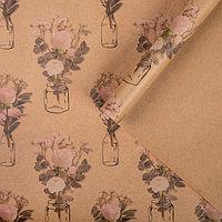 Бумага упаковочная крафтовая 'Цветы в вазах' 50х70 см (комплект из 20 шт.)