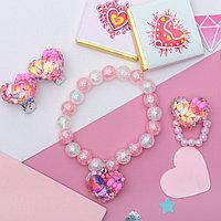 Набор детский 'Выбражулька' 3 предмета клипсы, кольцо,браслет сердечки блестки, цвет бело-розовый