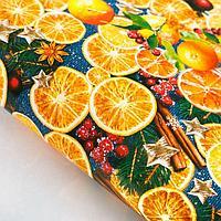 Бумага упаковочная глянцевая 'Пряные мандарины', 70 x 100 см (комплект из 10 шт.)