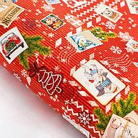 Бумага упаковочная глянцевая 'Почтовые открытки', 70 x 100 см (комплект из 10 шт.)