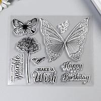 Штамп для творчества силикон 'Бабочки и надписи' 10,5х12 см