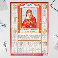 Календарь листовой А2 'Православный 2022 - Владимирская Икона - 1'