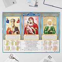 Календарь листовой А2 'Православный 2022 - Молитва перед иконою Владимирская - 1'