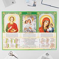 Календарь листовой А2 'Православный 2022 - Молитва перед иконою Владимирская - 2'
