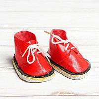 Ботинки для куклы 'Завязки', длина подошвы 6 см, 1 пара, цвет красный