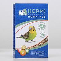 Корм 'Пижон' для волнистых попугаев, с витаминами и минералами, 500 г
