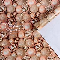 Бумага упаковочная глянцевая 'Золотые шары', 70 x 100 см (комплект из 10 шт.)