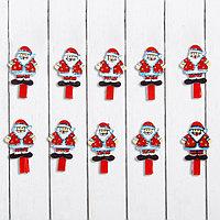 Прищепки декор новогодние 'Дед Мороз' с блёстками, набор 10 штук