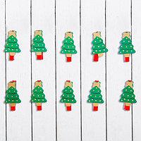 Прищепки-декор новогодние 'Ёлочка' с блёстками, набор 10 шт.