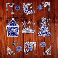 Набор наклеек на окна 'Новогодний' синий цвет, ёлочка, дом, 37 х 37 см