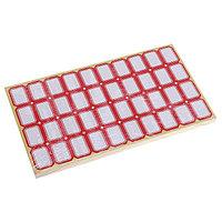 Набор 58 листов ценники самоклеящиеся, 19 х 26 мм, 40 штук на 1 листе