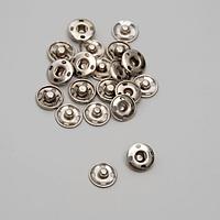 Кнопки пришивные, d 12 мм, 10 шт, цвет никель