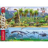 Пазл 'Эра динозавров', 80 элементов