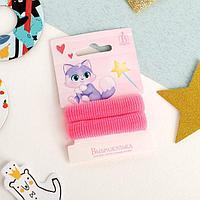Резинка для волос 'Котёнок' (набор 2 шт) ярко-розовый (комплект из 6 шт.)