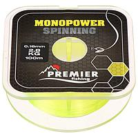 Леска Premier fishing MONOPOWER Spinning, f. yellow, 0,16 мм/100 м