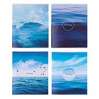 Тетрадь 96 листов в линейку 'Морской пейзаж', обложка мелованный картон, блок 2, белизна 75 (серые листы),