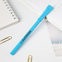 Ручка сувенирная 'Новосибирск'