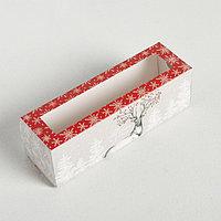 Коробочка для макарун 'Уютные мгновения', 18 x 5.5 x 5.5 см (комплект из 5 шт.)