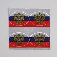 Светоотражающая наклейка 'Триколор с гербом', 7 x 5 см, 4 шт на листе, цвет триколор