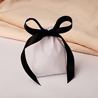 Мешочек подарочный 'Нежность', 7*9см, цвет бело-чёрный (комплект из 50 шт.)