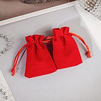 Мешочек бархатный 'Классика', 6*8, цвет красный (комплект из 100 шт.)