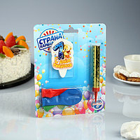 Подарочный набор 'Мишка с подарком' из 3ех предметов свеча-фонтан, шары и свеча- цифра '1'