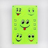 Светоотражающие наклейки 'Смайлики', d 9/6/5/2 см, 11 шт на листе, цвет жёлтый