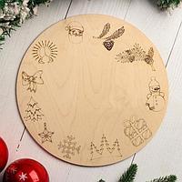 Подставка для торта круглая 'Новый год в символике', 26 см