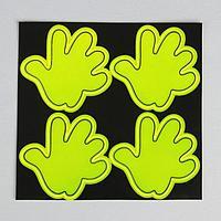 Светоотражающая наклейка 'Ручка', 5,3 x 5,3 см, 4 шт на листе, цвет салатовый